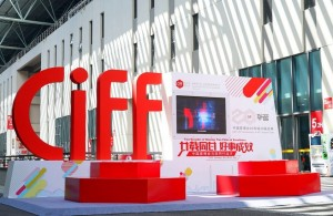 China International Furniture Fair (Guangzhou) Held as Single Event: July 27-30
